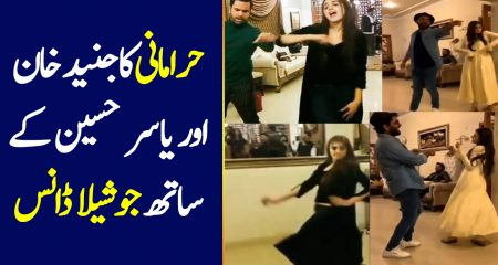 Hira Mani Enjoys Dancing With Co-Stars