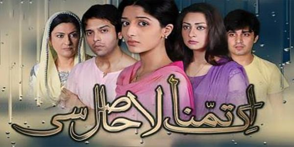 Dramas That Should Have Been Banned Straight Away