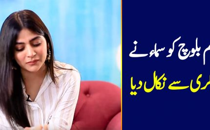 Sanam Baloch And Her Team Are Allegedly Fired From Samaa