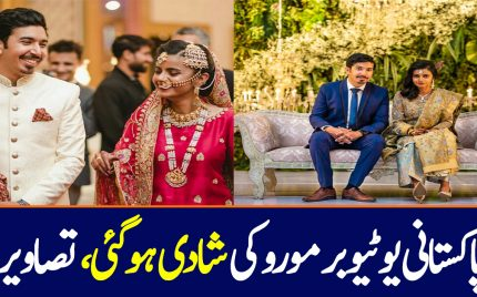 Youtuber Mooroo's Wedding Pictures