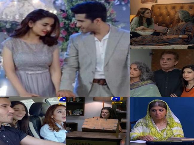 Dil Kya Kare Episode 2 Story Review - Subtle & Appealing