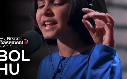 Young Singer Hadia Hashmi Is Winning Hearts