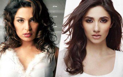 Mahira Khan Showers Praises On Meera Jee