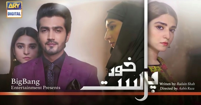 Khud Parast Episode 23 - Story Review