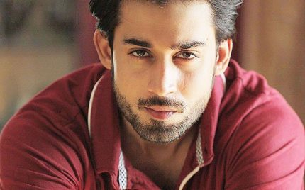 Bilal Abbas Khan's First Look From Laal