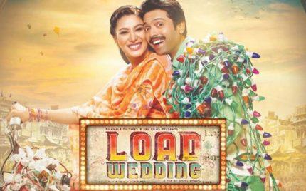 Load Wedding Wins At Rajasthan International Film Festival