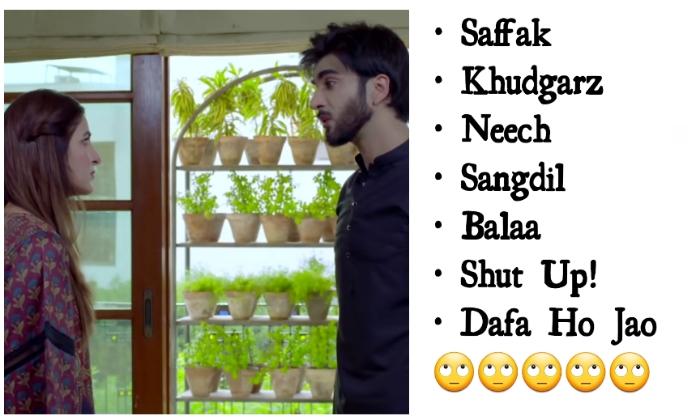 Koi Chand Rakh Episode 26 - Story Review