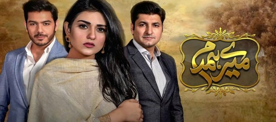 Mere Humdam Episode 2 – Story Review