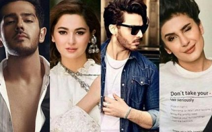 Ahsan And Hania Will Be Seen In A Film
