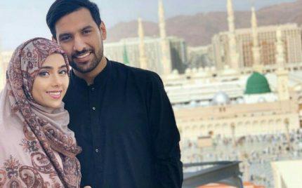 Zaid Ali And Yumna Zaid In Madina