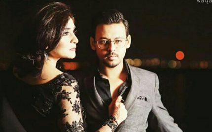 Raza Moosavee And Ramsha Kohati's Star-Studded Party