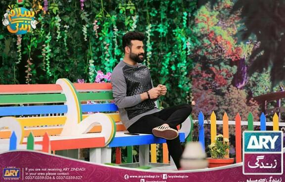 Maham Aamir And Faizan Sheikh At Salam Zindagi