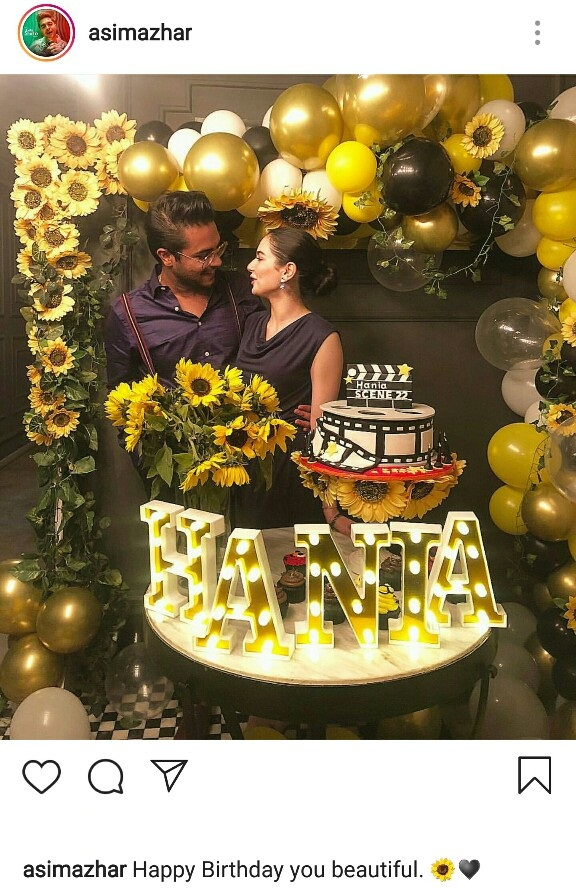 Hania Aamir Celebrates Birthday With Asim Azhar | Reviewit pk