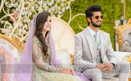 Abdullah Qureshi's Walima Pictures
