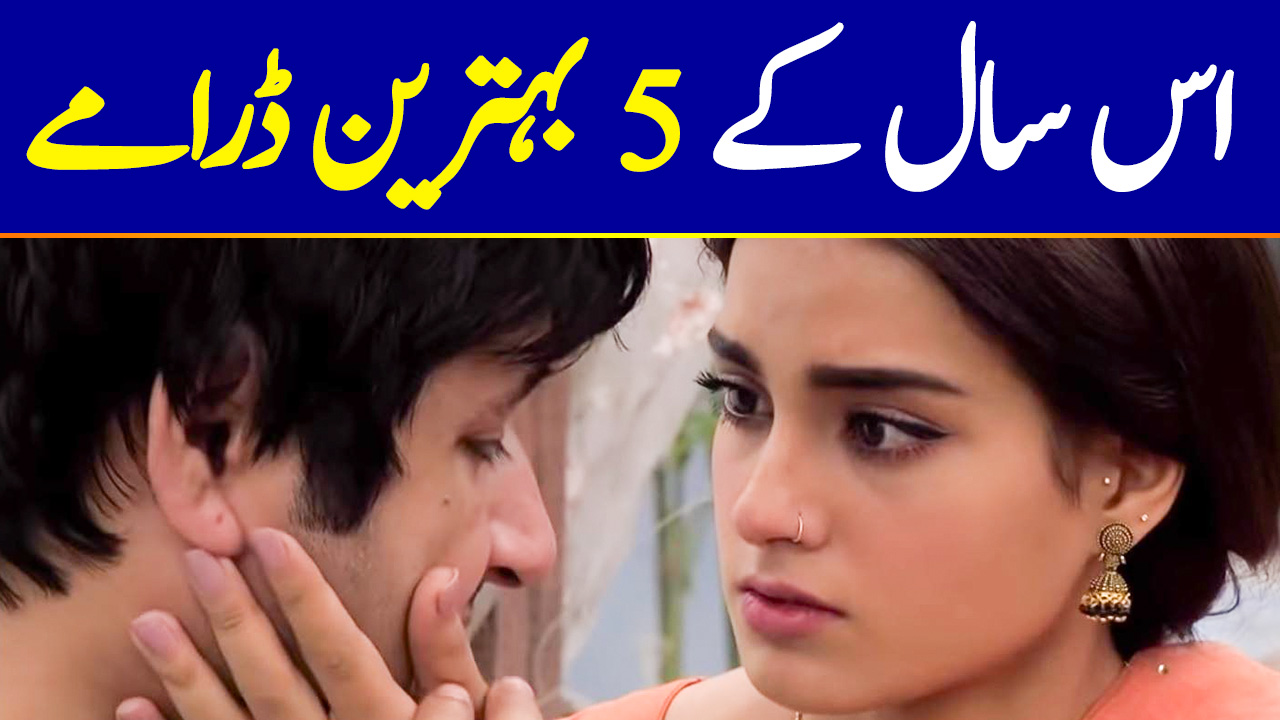 Best Pakistani Dramas of 2019 You Should Not Miss | Reviewit pk