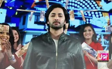 Danish Taimoor Is The New Face Of Game Show Aise Chalega