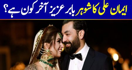 Who Is Iman Ali's Husband Babar Aziz Bhatti ?