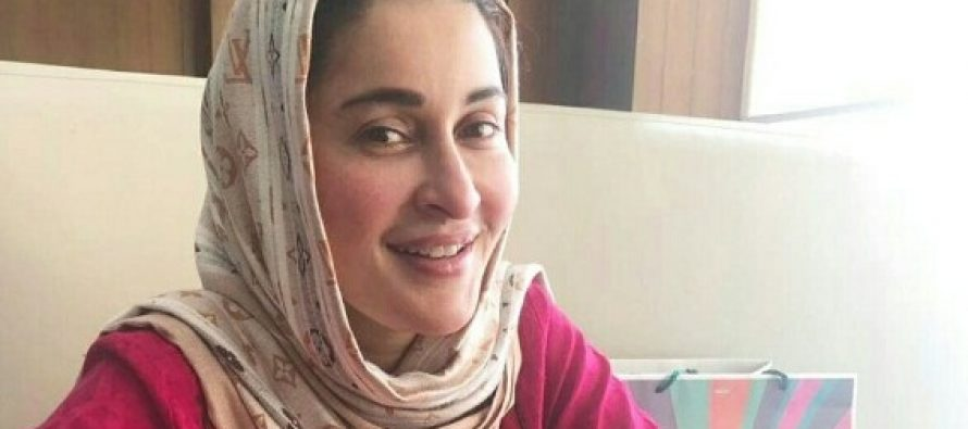 Shaista Lodhi Is Busy With Her Clinic After Leaving Morning Shows