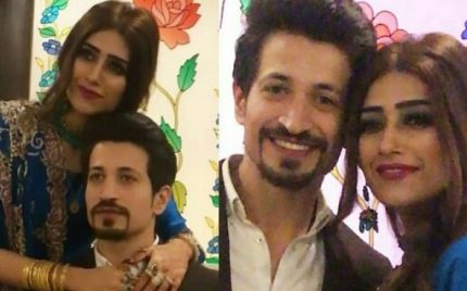 Salman Faisal And His Bride Dance At A Family Gathering