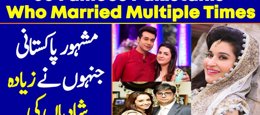 Pakistani Celebrities Who Are Married Multiple Times