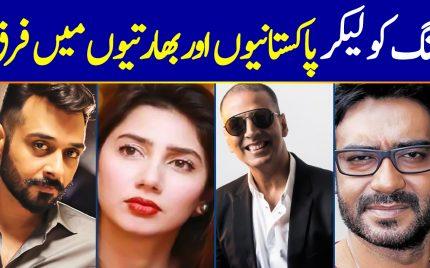 Celebrities Reactions To Pakistan India War