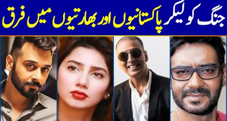 Celebrities Reactions To Pakistan India War