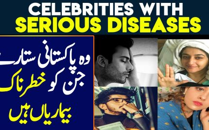 Pakistani Celebrities Fighting Serious Diseases