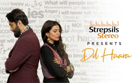 Dil Haara Is The New Acappella Song By Ali Noor