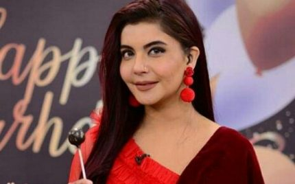 Nida Yasir's Birthday Celebrations On Good Morning Pakistan