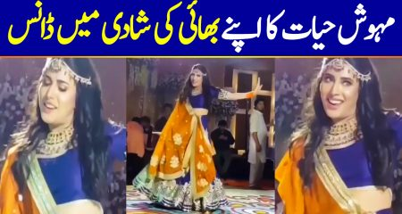 Mehwish Hayat Amazing Dance at her Brother's Mehndi