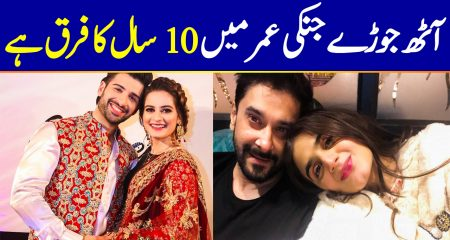 Top Pakistani Couples with HUGE Age Gap | Some Have up to 13 Years!