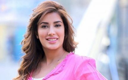 Mehwish Hayat Is Humbled For The Honour She Is Getting