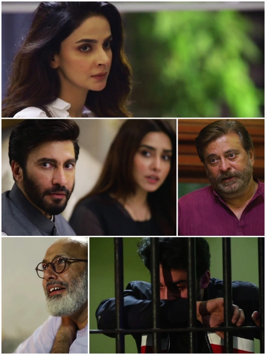 Cheekh Episode 10 Story Review - Brilliant Episode