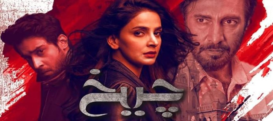 Cheekh Episode 9 Story Review – No Developments