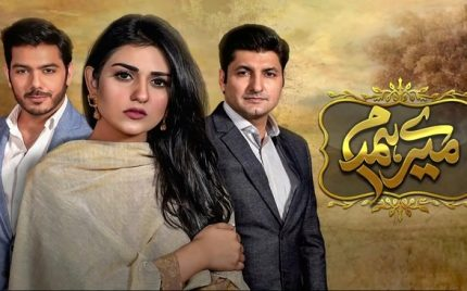 Mere Humdam Episode 9 Story Review – Clichéd To The Core