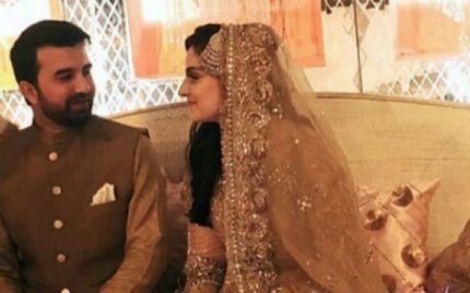 Fawad Khan's Sister Gets Married
