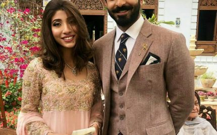 People Are Being Insensitive Towards Shehryar Munawar's Fiance
