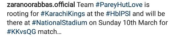 Its Maya Vs Team PHL At PSL 4