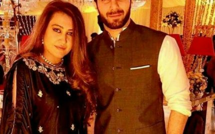 Emmad Irfani With His Wife Maryam