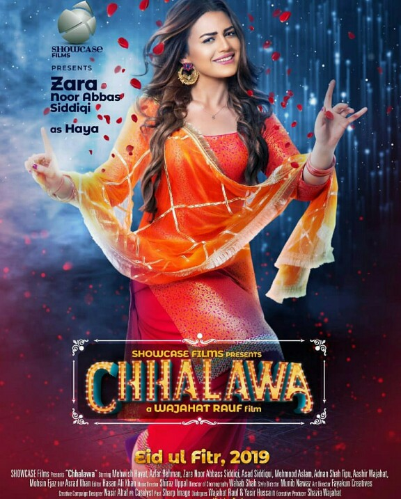Zara Noor Abbas's Look From Chhalawa Is Out