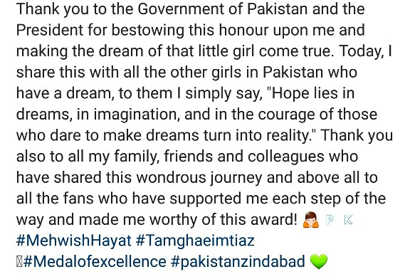 Mehwish Hayat Shares Her Award With All Pakistani Girls