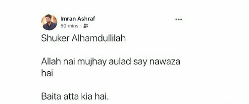 Imran Ashraf Is Blessed With A Baby Boy