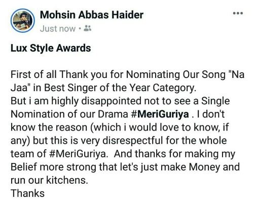Mohsin Abbas Haider Is Disappointed With Lux Style Awards