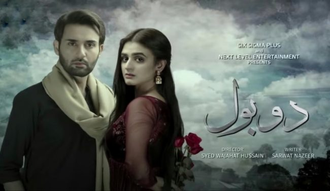 Do Bol Episode 5 & 6 – Simple Story Done Right
