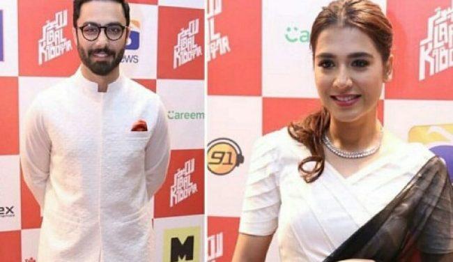 Laal Kabootar Karachi Premiere-Pictures