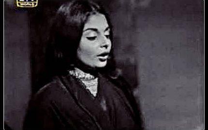 Sohni Dharti Singer Shahnaz Begum Passed Away