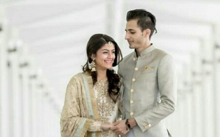 Urwa And Mawra's Brother Got Nikkahfied