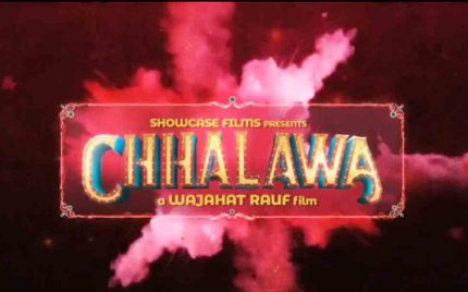 Chhalawa's First Look Poster Is Out