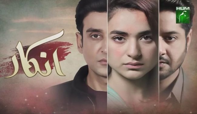 Inkaar Episode 2 Story Review – Living In The Past
