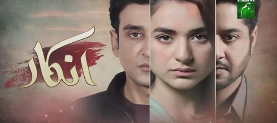 Inkaar Episode 3 Story Review – The Backstory